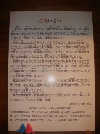 ごあいさつ文_350.jpg