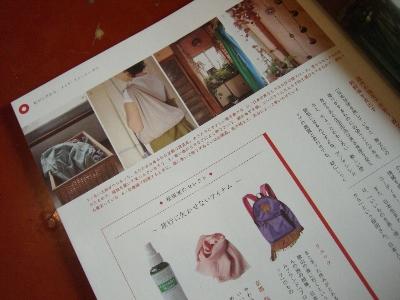 nid中_400.jpg