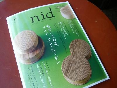 nid表_400.jpg